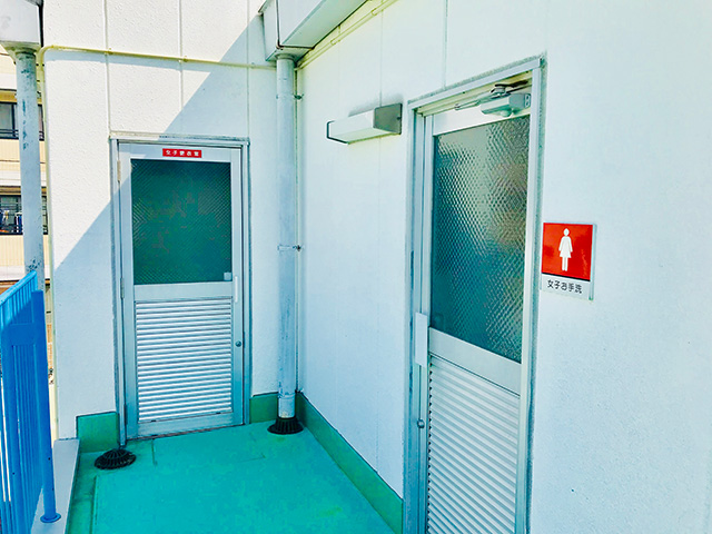 女子更衣室・トイレ